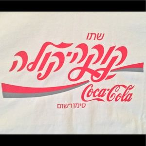Coca Cola Tee in Hebrew Sz XL Cool Unique 90s NWOT